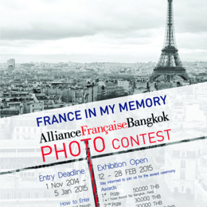 french photo contest