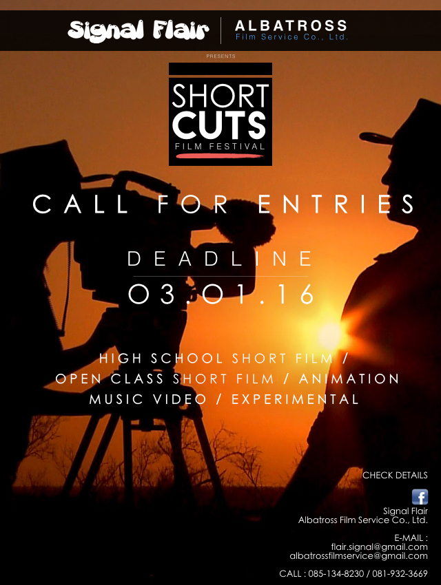 SHORT CUT FILM FESTIVAL CALL FOR ENTRIES
