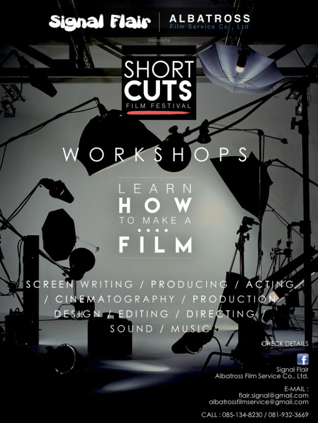 SHORT CUT FILM FESTIVAL WORKSHOPS