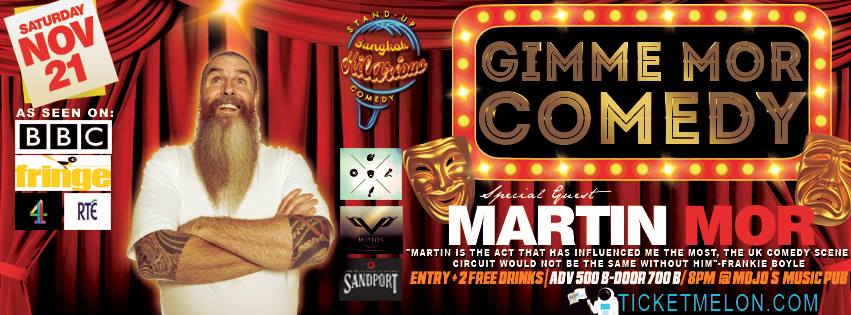 Simple Exhibition Stand Up Comedy : Bangkok hilarious and signal flair proudly present: gimme mor comedy